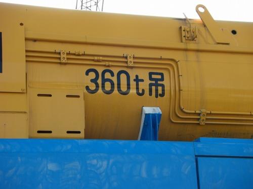 Scimg0991