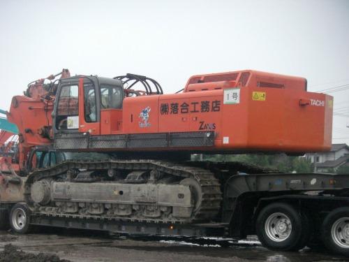 Scimg2556
