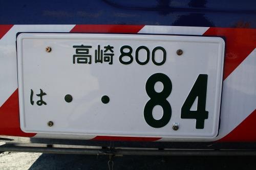 Simg_5831