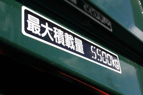 Simg_9227